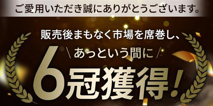 電子タバコ モンスターフォグ 口コミ評価・評判