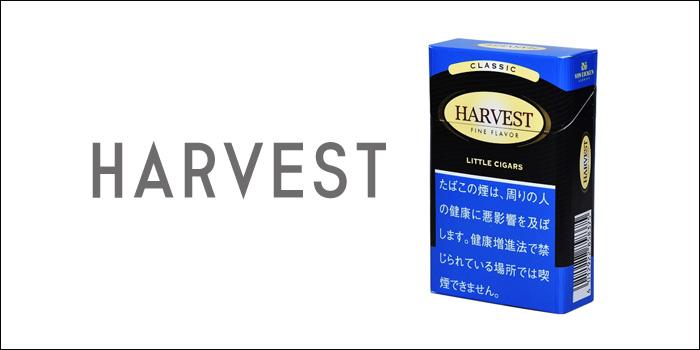 おすすめの安いリトルシガー銘柄 ハーベスト