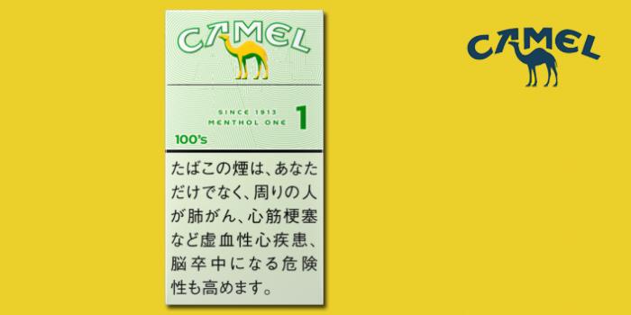 キャメルの新作③:キャメルメンソールワン100'sボックス