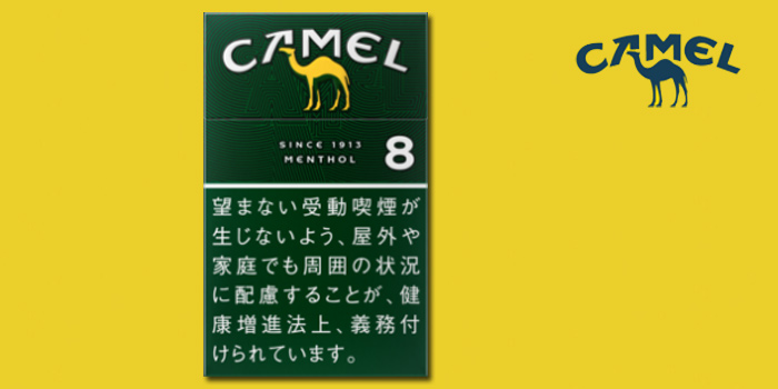 キャメルの新作②:キャメルメンソールボックス