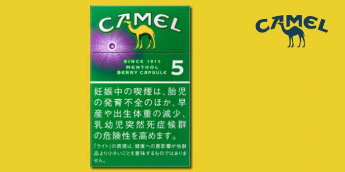 キャメルの新作⑤:キャメルメンソールベリーカプセルライトボックス