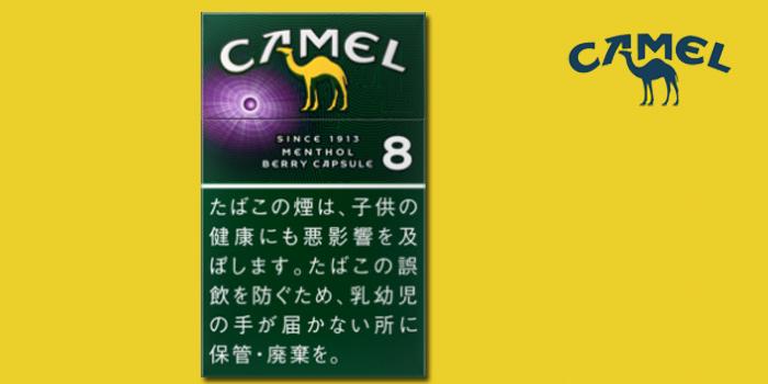 キャメルの新作④:キャメルメンソールベリーカプセルボックス