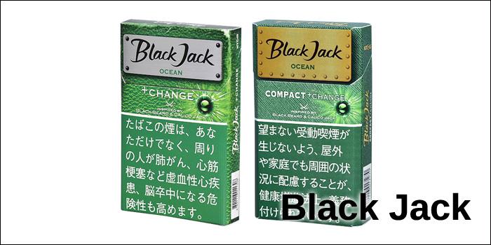 リトルシガーのブラックジャック