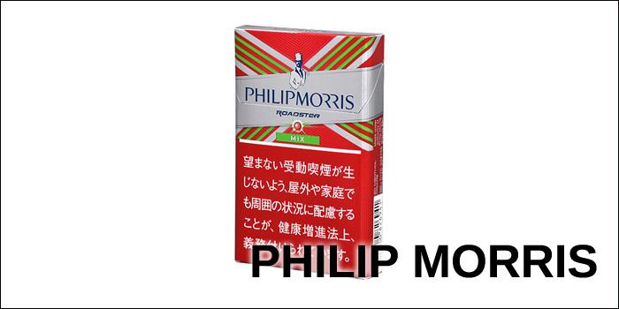 リトルシガーのフィリップモリス