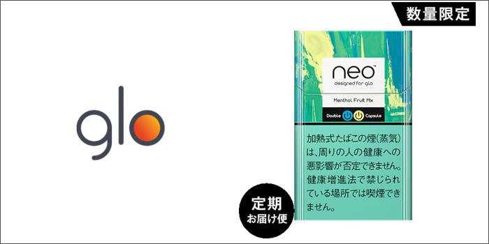 ネオスティックの新フレーバー ネオメンソールフルーツミックス