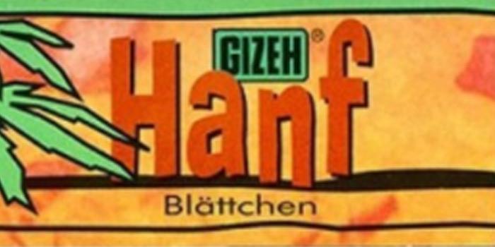 【ブランド別】GIZEHのタバコペーパー9種類を安い順にご紹介