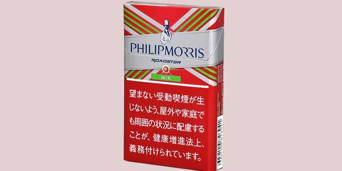 タール・ニコチン量③:フィリップモリス・ロードスター・ミックス