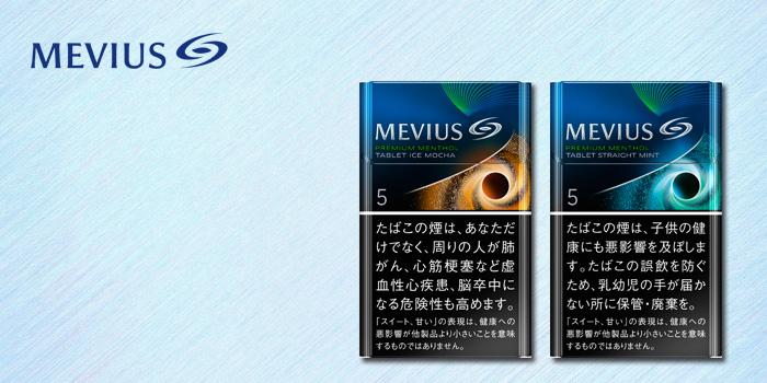 メビウスのタブレットライン
