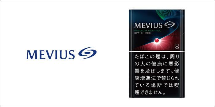 メビウス・プレミアムメンソール・オプション・レッド・8