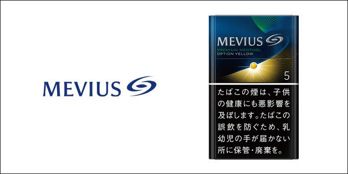 メビウス・プレミアムメンソール・オプション・イエロー・5