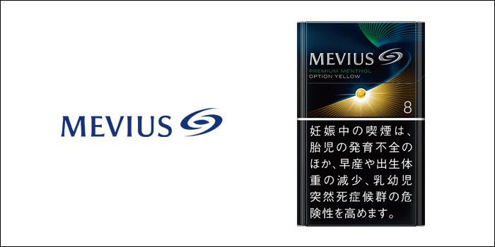 メビウス・プレミアムメンソール・オプション・イエロー・8