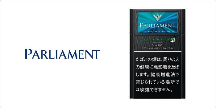パーラメント・クリスタル・ブラスト 8mg