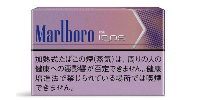 【新フレーバー】Marlboro:フュージョンメンソール
