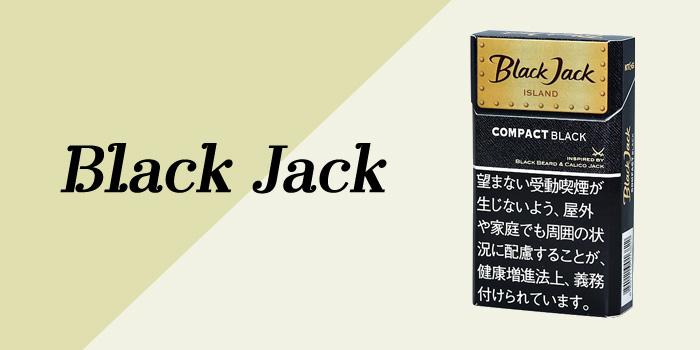 ブラックジャック・コンパクト・ブラック