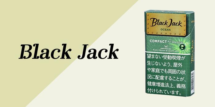 ブラックジャック・コンパクト・+チェンジ