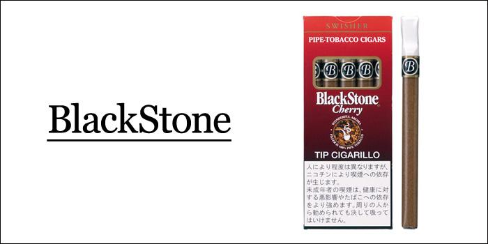 ブラックストーン・チップ・チェリー