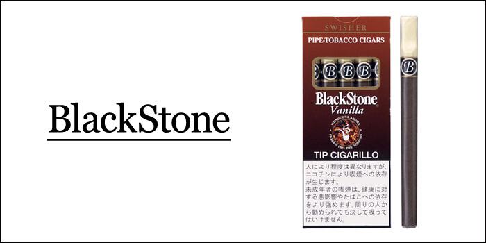 ブラックストーン・チップ・バニラ