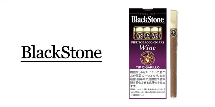 ブラックストーン・チップ・ワイン