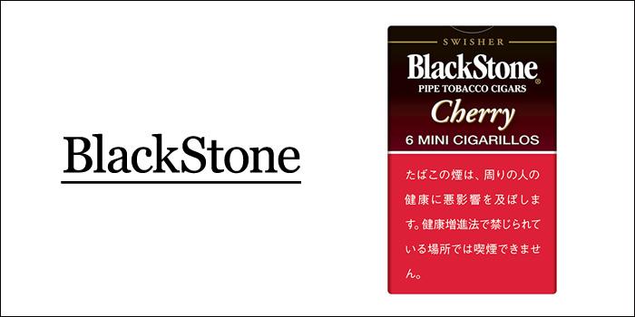 ブラックストーン・ミニ・チェリー