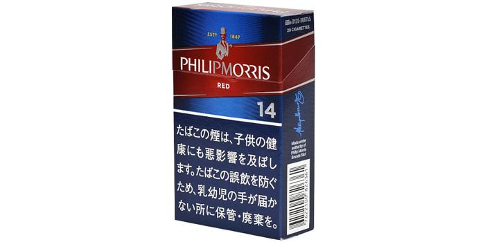 フィリップモリスのタバコ全5銘柄レビュー:フィリップモリス 14