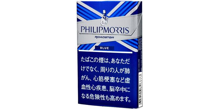 フィリップモリスの葉巻全3銘柄レビュー:フィリップモリスロードスター