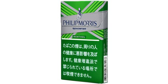 フィリップモリスの葉巻全3銘柄レビュー:フィリップモリスロードスターメンソール
