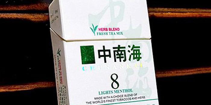 廃盤になった中南海タバコ全6種類の味をご紹介③:中南海ライトメンソール