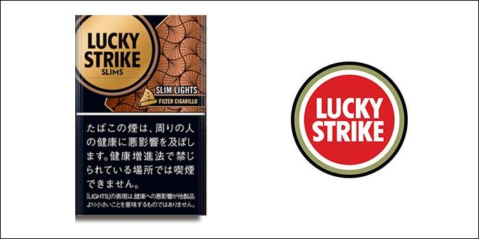 ラッキーストライク・フィルター・シガリロ・スリムライト