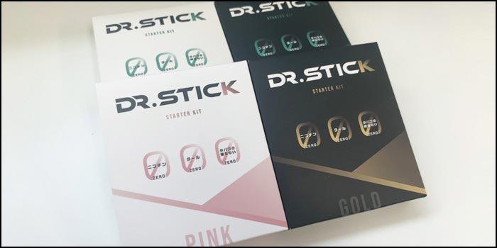 Dr.Stick(ドクタースティック)のお得な定期便の購入方法を画像付きで解説!