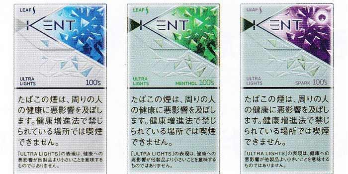 【現行】シガリロのケントリーフ・エス全3種類のタール・ニコチン量を解説