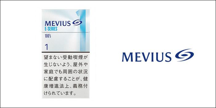 メビウス・イーシリーズ・ワン・100's