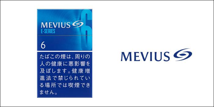 メビウス・イーシリーズ・6