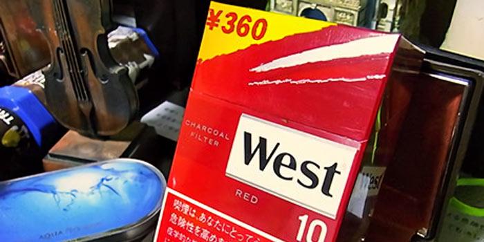 紙巻きタバコ「ウエスト」の値段①:ウエスト レッド