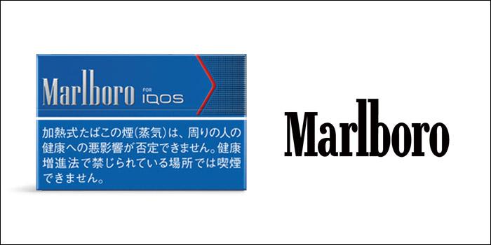 アイコス:マールボロ・ヒートスティック・リッチ・レギュラー