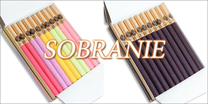 復活したソブラニーのタバコ全2種類の味や値段などの詳細