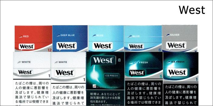 紙巻きタバコ「ウエスト」の現行銘柄全9銘柄の値段をご紹介!