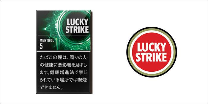 ラッキーストライク・ブラックシリーズ・メンソール・5