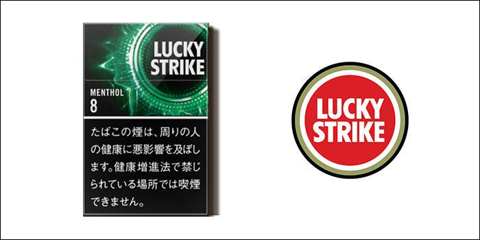 ラッキーストライク・ブラックシリーズ・メンソール・8