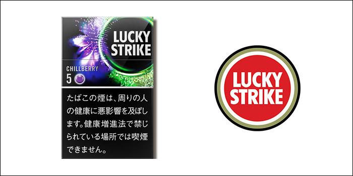 ラッキーストライク・ブラックシリーズ・チルベリー・5