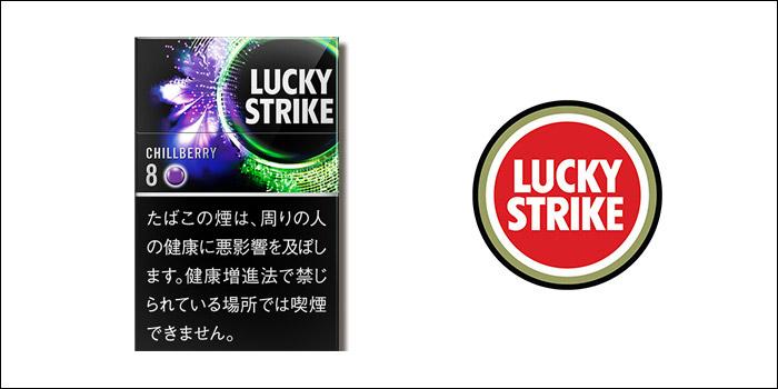 ラッキーストライク・ブラックシリーズ・チルベリー・8
