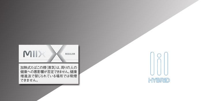 PMJ(フィリップモリスジャパン)】リルハイブリッド5種類:値上げ銘柄一覧