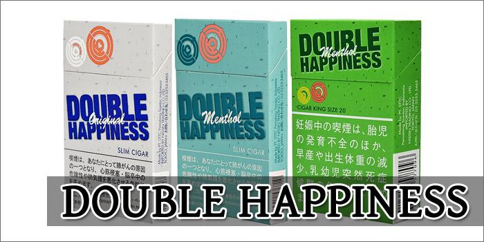 リトルシガー銘柄 DOUBLE HAPPINESS(ダブルハピネス)