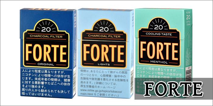 リトルシガー銘柄 FORTE(フォルテ)