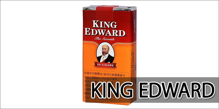 リトルシガー銘柄 KING EDWARD(キングエドワード)