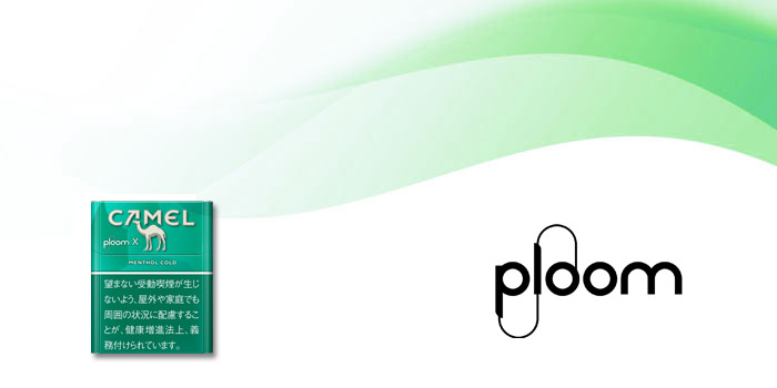 【JT(日本たばこ産業)】プルームエックス・プルームエス値上げ銘柄一覧