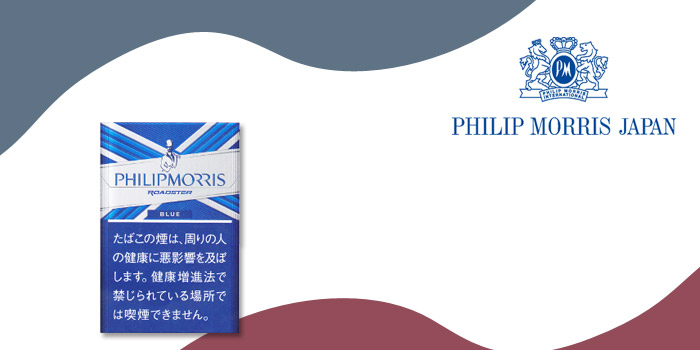 【PMJ(フィリップモリスジャパン)】リトルシガー(葉巻たばこ)一覧