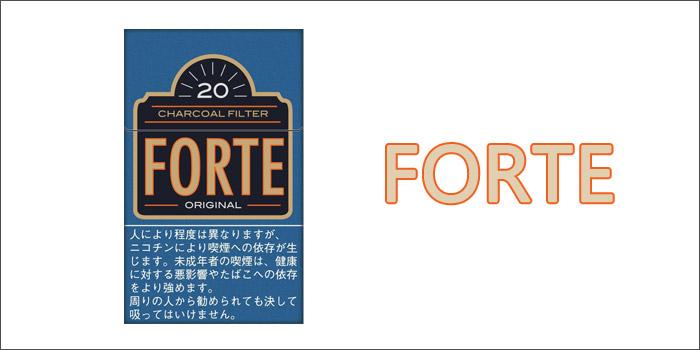 短いショートサイズのタバコ銘柄⑥:フォルテ・オリジナル