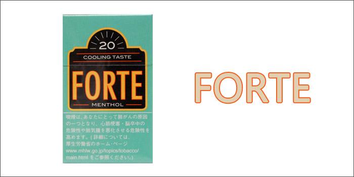 短いショートサイズのタバコ銘柄⑧:フォルテ・メンソール