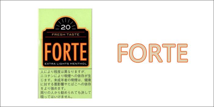 短いショートサイズのタバコ銘柄⑩:フォルテ・エクストラライト・メンソール