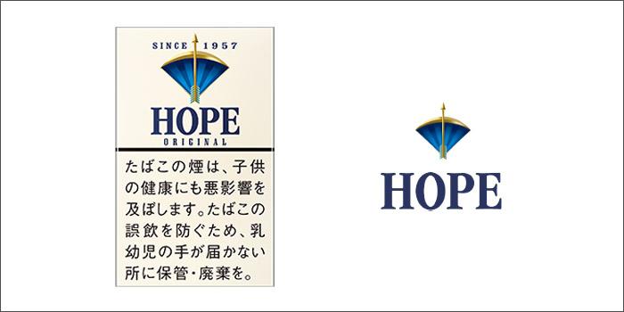短いショートサイズのタバコ銘柄①:ホープ